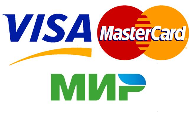 Картами Visa, MasterCard и МИР на сайте