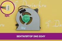 Вентилятор (кулер) для ноутбука DNS B34Y | 040063