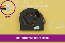 Вентилятор (кулер) для ноутбука Sony VPC-F1   049079