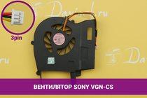Вентилятор (кулер) для ноутбука Sony VGN-CS | 049091