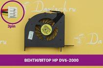 Вентилятор (кулер) для ноутбука HP Pavilion DV6-2000 | 049092