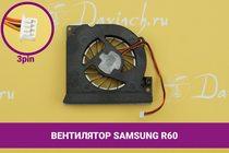 Вентилятор (кулер) для ноутбука Samsung R60 | 049096