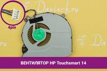 Вентилятор (кулер) для ноутбука HP Touchsmart 14 | 049099