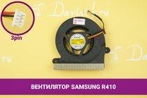 Вентилятор (кулер) для ноутбука Samsung R410 | 040101
