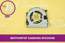 Вентилятор (кулер) для ноутбука Samsung NP530U4B | 049104