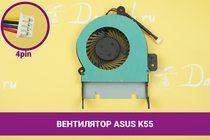 Вентилятор (кулер) для ноутбука Asus K55 10mm | 040111