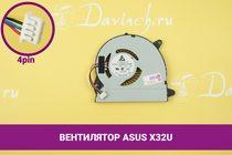 Вентилятор (кулер) для ноутбука Asus U32U | 040115