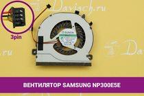 Вентилятор (кулер) для ноутбука Samsung NP300E5E | 040137