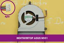Вентилятор (кулер) для ноутбука Asus N551 | 040139