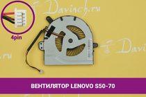 Вентилятор (кулер) для ноутбука Lenovo Ideapad S40-70 | 040140