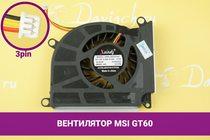Вентилятор (кулер) для ноутбука MSI GT60 | 049145