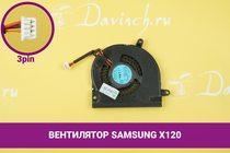 Вентилятор (кулер) для ноутбука Samsung X120 | 040151