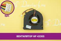 Вентилятор (кулер) для ноутбука HP 4330S | 049159