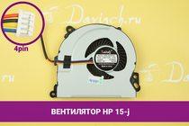 Вентилятор (кулер) для ноутбука HP 15-j | 040162