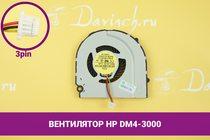 Вентилятор (кулер) для ноутбука HP Pavilion DM4-3000 | 049163