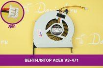 Вентилятор (кулер) для ноутбука Acer V3-471   040164