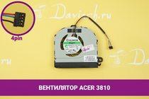 Вентилятор (кулер) для ноутбука Acer 3810 | 049165