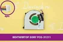 Вентилятор (кулер) для ноутбука Sony Vaio VPC-AY   049149