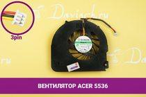 Вентилятор (кулер) для ноутбука Acer Aspire 5536   040171