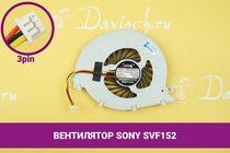 Вентилятор (кулер) для ноутбука Sony SVF152   040176