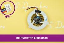 Вентилятор (кулер) для ноутбука Asus G50S | 049177