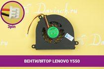 Вентилятор (кулер) для ноутбука Lenovo Y550 | 040180