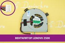 Вентилятор (кулер) для ноутбука Lenovo Z500 | 040184