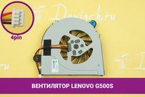 Вентилятор (кулер) для ноутбука Lenovo G500S | 040185