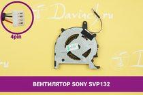 Вентилятор (кулер) для ноутбука Sony SVP132   040188
