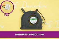 Вентилятор (кулер) для ноутбука DEXP Aquilon O140 | 040191