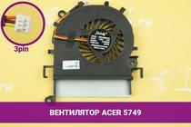 Вентилятор (кулер) для ноутбука Acer Aspire 5749   040193
