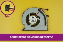 Вентилятор (кулер) для ноутбука Samsung NP550P5C | 040198