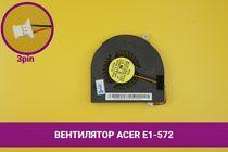 Вентилятор (кулер) для ноутбука Acer Aspire E1-572   040199