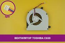 Вентилятор (кулер) для ноутбука Toshiba Satellite C650 3pin | 040201