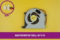 Вентилятор (кулер) для ноутбука Dell Inspiron N7110 | 040205