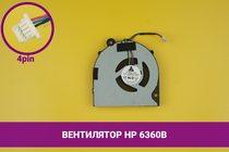 Вентилятор (кулер) для ноутбука HP 6360B | 040206