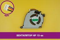 Вентилятор (кулер) для ноутбука HP 15-ax | 040207