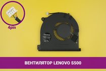 Вентилятор (кулер) для ноутбука Lenovo IdeaPad S500 | 040208
