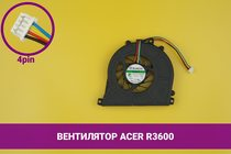 Вентилятор (кулер) для ноутбука Acer R3600   040209