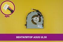 Вентилятор (кулер) для ноутбука Asus UL30 | 040210