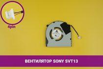 Вентилятор (кулер) для ноутбука Sony SVT13   040211