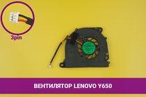 Вентилятор (кулер) для ноутбука Lenovo Ideapad Y650 | 049214