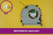 Вентилятор (кулер) для ноутбука Asus S551 | 040218