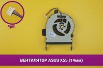Вентилятор (кулер) для ноутбука Asus X55 (14mm) | 040222