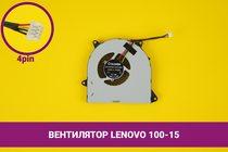 Вентилятор (кулер) для ноутбука Lenovo 100-15 | 040142