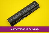 Аккумулятор (батарея) для ноутбука HP Pavilion G6 (MU06) 5200mAh 56Wh 10.8V | 020010P