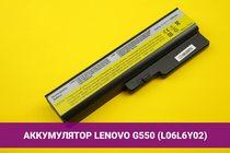 Аккумулятор (батарея) для ноутбука Lenovo IdeaPad G550 (L06L6Y02) 5200mAh 58Wh 11.1V | 020011P
