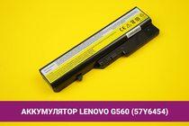 Аккумулятор (батарея) для ноутбука Lenovo G560 (57Y6454) 4400mAh 48Wh 11.1V | 020013