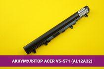 Аккумулятор (батарея) для ноутбука Acer Aspire V5-571 (AL12A32) 2600mAh 38Wh 14.8V | 020016