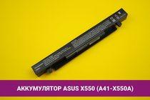 Аккумулятор (батарея) для ноутбука Asus X550 (A41-X550A) 2600mAh 38Wh 14.4V | 020018C